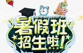 德顺驾校教学环境-配图