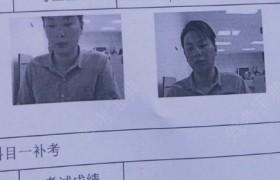 昌安驾校教学环境5